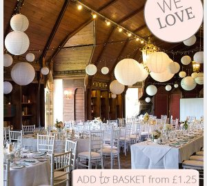 white paper lanterns hanging wedding decorations